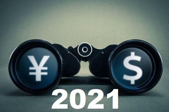 2021年は円高95円?ワクチン相場リスクオンでなぜ