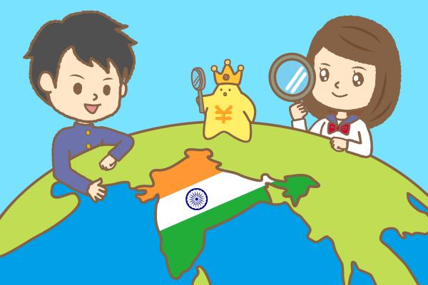 〔20〕どんなファンドがいいの?注目のインドの事実!