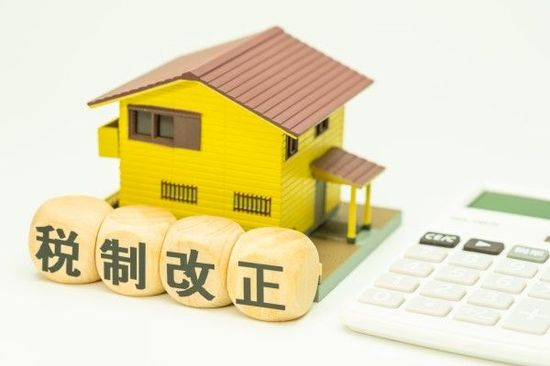 相続税の減税に使える「配偶者居住権」とは?注意点も確認