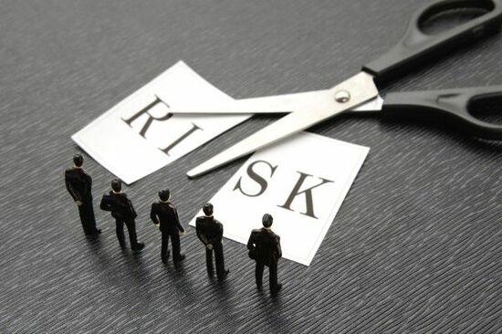 投資信託の購入する前に知るべきこと(1)「リスク」の話