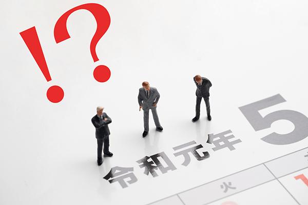 今年のGWは日本の株式市場も10連休!リスクヘッジを考える