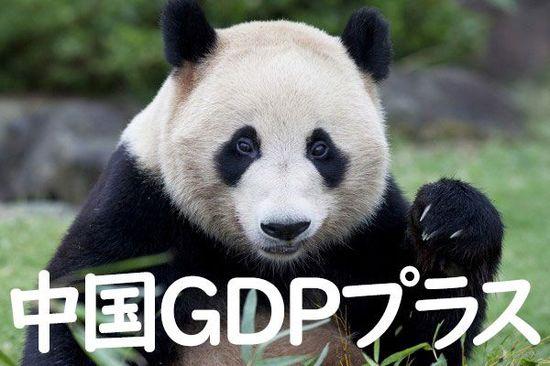 中国:株反落の背景は米英印との対立。日本株へ影響は?