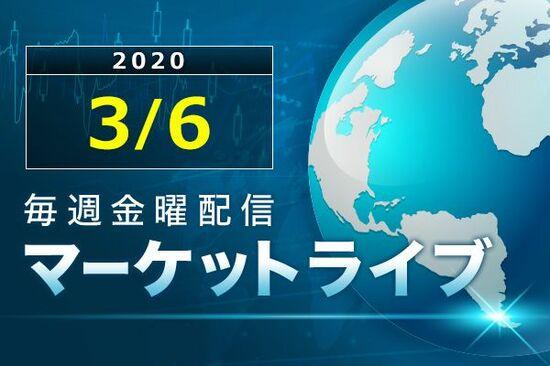 [動画で解説]円高が止まらない!ドル/円はやくも105円台