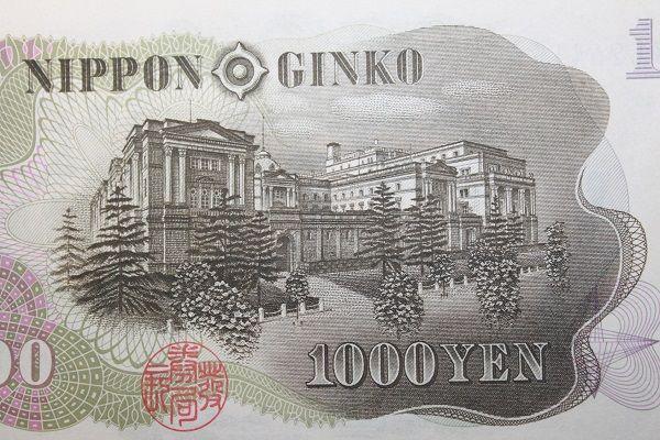 日銀が最大の買い手、日銀が買いをやめたら日本株はどうなる?