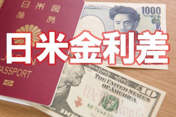 円高は進む?ドル/円の理論値は?フラッシュ・クラッシュ(1月3日の104.01円)は繰り返す?