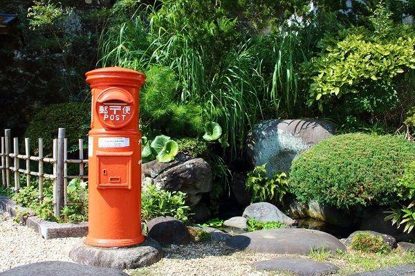 郵政省設置記念日【1949(昭和24)年5月31日】