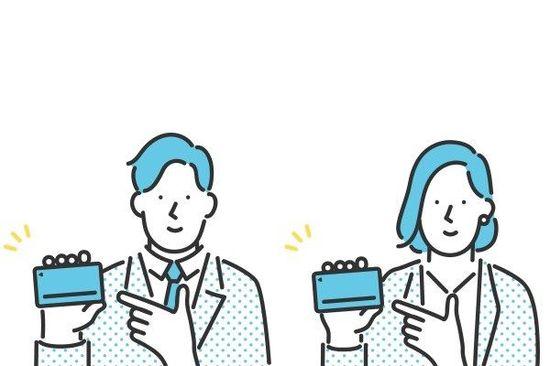 クレジットカード×納税が損になるケースも?ポイ活できるカード決済を確認しよう