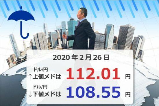 円高!新興国通貨も危ない! 南アランドが一段の下落リスク?