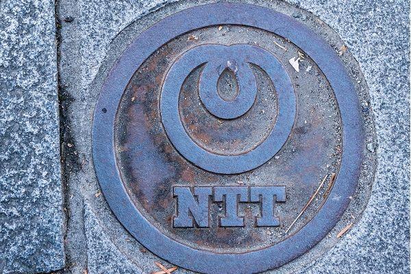 民営化後、NTT株が株式公開【2年前の2月9日】