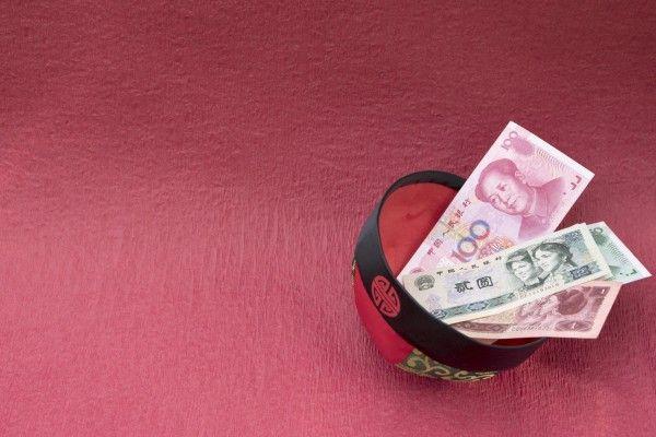 中国郵政儲蓄銀行(ポスタル・セービングス・バンク・オブ・チャイナ)