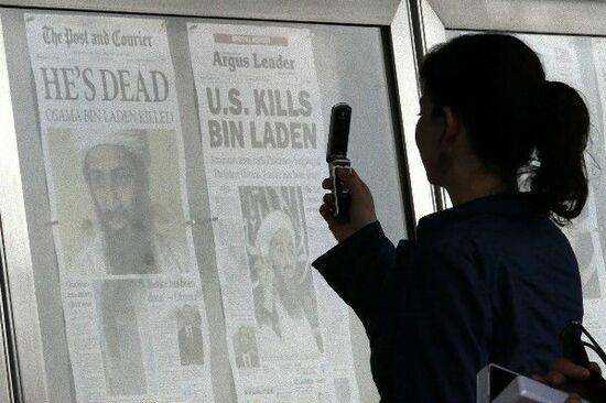 アルカイダの指導者、ウサマ・ビン・ラディン死亡【2011(平成23)年5月2日】