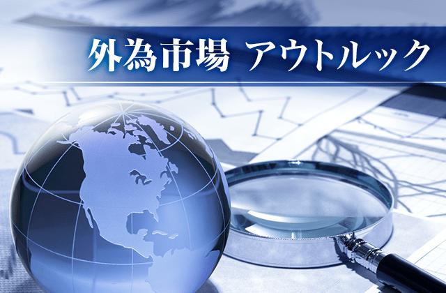 クロス円売買と日中の相場リズム
