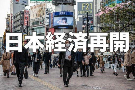 外国人は日本株に弱気?裁定売り残2.5兆円、日経平均先物の空売り積み上がる
