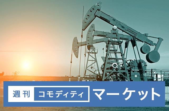 原油下落に注目!・・・でも、選挙前後に読んでおきたい「東京金」の話