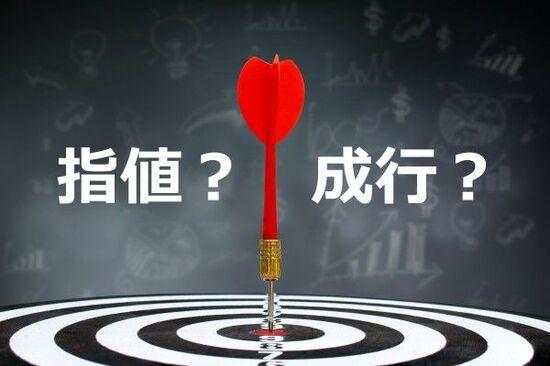 「指値(さしね)」「成行(なりゆき)」とは?株の注文方法の使い方。メリットとデメリットを比べてみよう