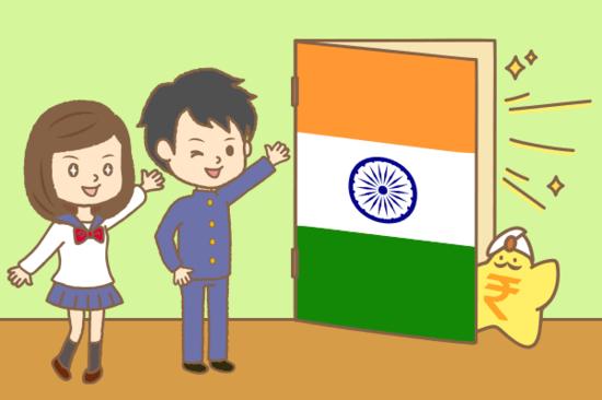 〔21〕どんなファンドがいいの?注目中のインドを分析!