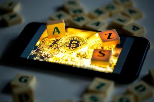 『仮想通貨』を理解するシリーズ1