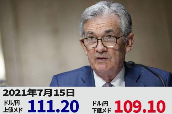 ドル/円、円安貯金のほぼ全てが1日で消えた!持続可能な「円安」はやっぱり無理?