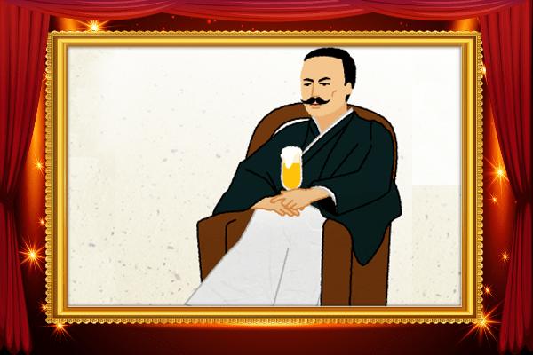 #6:明治の文豪森鴎外はビール好き過ぎて・・・ ★ 明治維新タイムトリップ