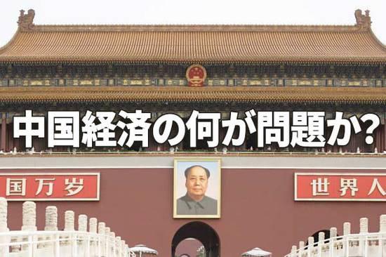 恒大ショック、最悪シナリオと最善シナリオを予想。2つの顔を持つ中国