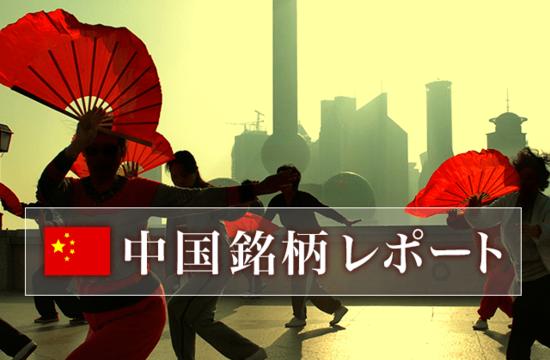 金蝶国際軟件集団有限公司(キンディー・インターナショナル・ソフト)