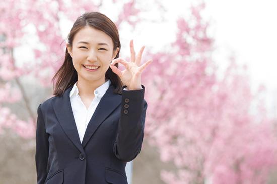 <投資の始め方>新入社員の5人に1人!? 企業型確定拠出年金の加入者が増加中!