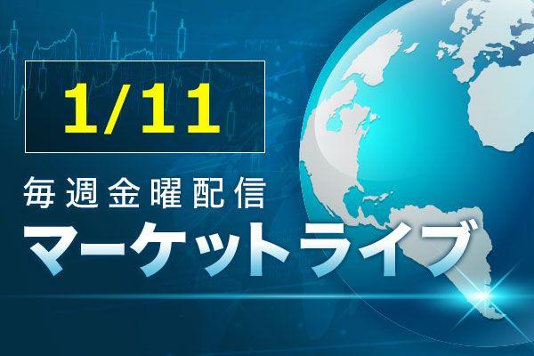 [動画で解説]FX:年明けから波乱相場の2019年。ドル/円はどうなる?