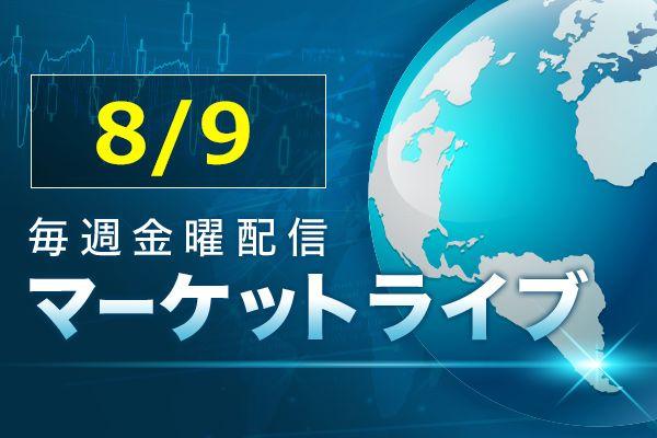 [動画で解説]FX:来週のドル/円は104円それとも108円? クロス円の動きも要注意!