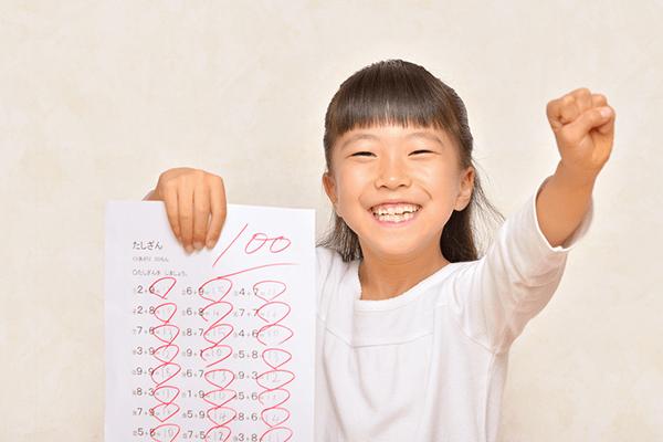[テスト問題] お金の運用、正しい手順はどれ?