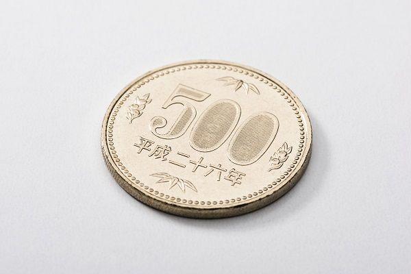 新500円硬貨発行【18年前の8月1日】
