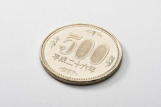 新500円硬貨発行【2000(平成12)年8月1日】