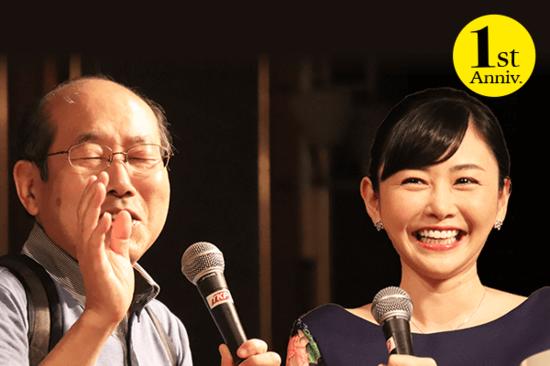 後編:桐谷さんのオススメ優待銘柄を発表!