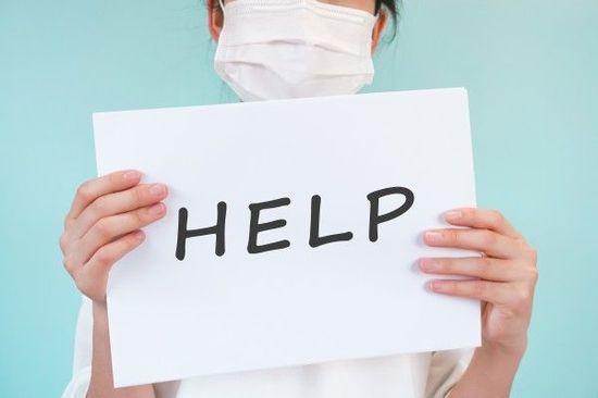 新型コロナウイルスで家計がピンチ!支援制度を活用せよ!