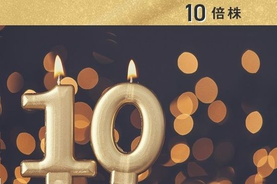 10倍期待株2021:ビジネスモデル重視の成長株6選・すぽさん