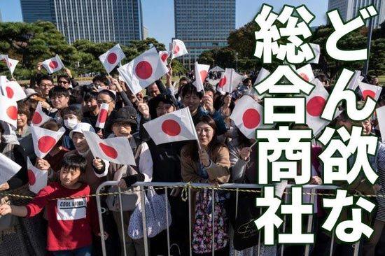 総合商社の決算まとめ:増配発表の三菱商・伊藤忠を再評価