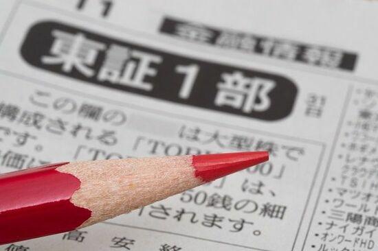 ライブドア上場廃止(ライブドア事件)【2006(平成18)年4月14日】
