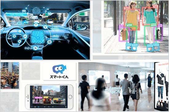 【IR広告】ニューラルポケット株式会社 AIエンジニアリングで未来の社会を形にする