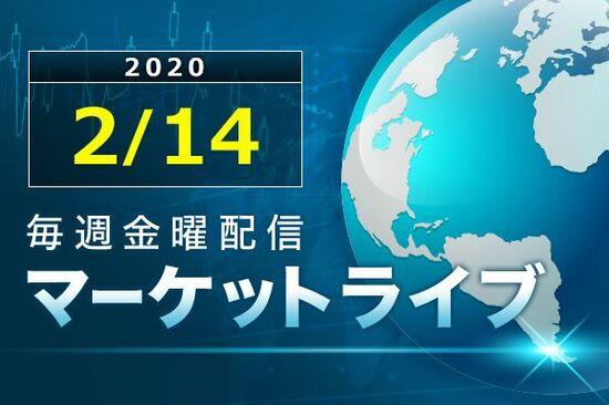 [動画で解説]円高、ユーロ安! 新型肺炎拡大で弱気になるマーケット