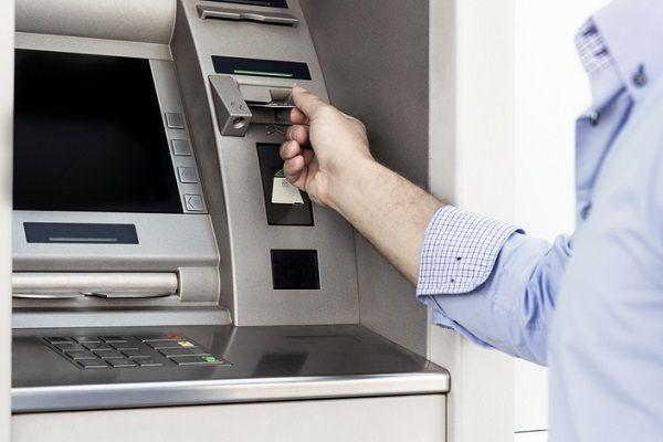 大手銀行が相互接続開始【35年前の1月4日】