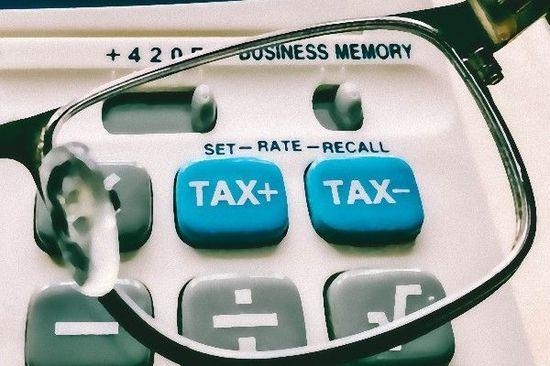 信用取引の税金・これだけは知っておきたい「基本のキ」