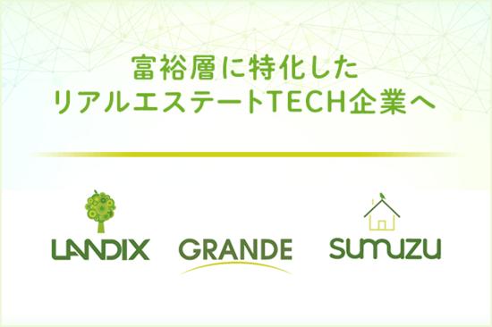 【IR広告】LANDIX 10,000件以上の富裕層顧客ストックを保有し、不動産×ITによる効率的な事業を展開