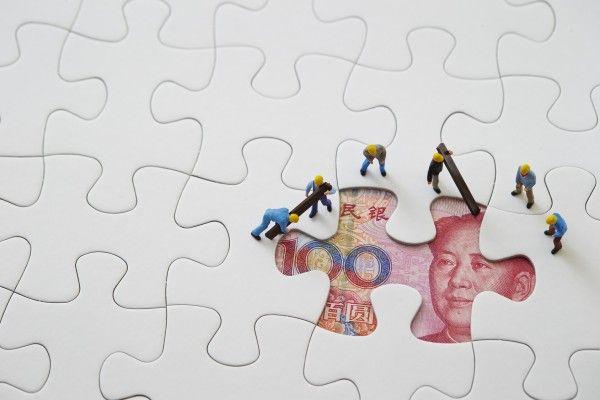 中国工商銀行股フン有限公司(インダストリアル・アンド・コマーシャル・バンク)