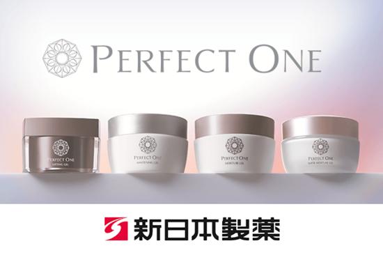 "【IR広告】国内市場NO.1シェア!※1 新日本製薬の強みとは?キレイも時短もかなえる""パーフェクトワン""ブランドを展開"
