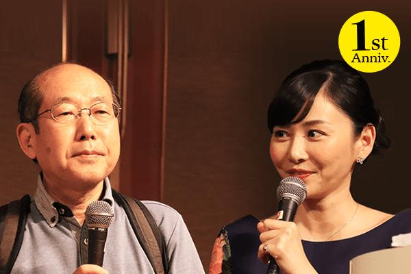 前編:優待投資家・桐谷さんと肉食投資家・杉原さんの共通点は「誤発注」!?