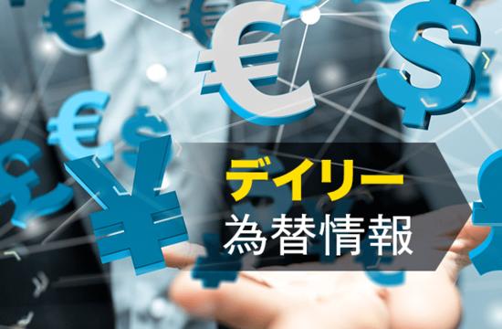 ユーロ円の注目テクニカルポイントは?