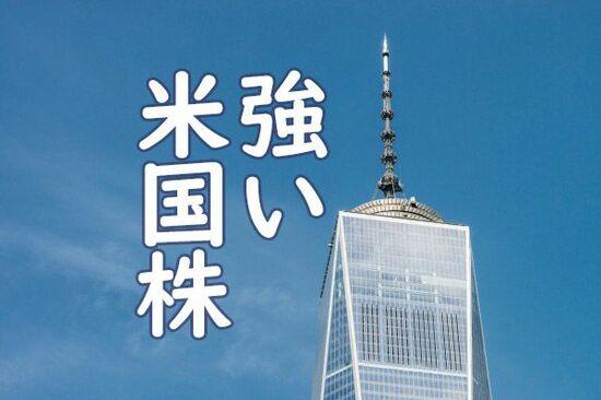 新型肺炎への恐怖はまだ続く?下がれば積極的に買いたい日本株
