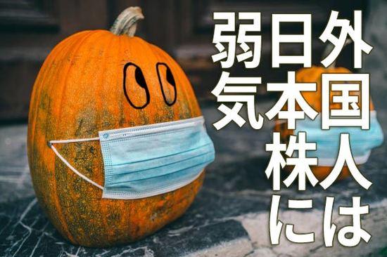 外国人はまだ日本株に弱気:「裁定残」で予測する投機筋の動き。買戻しは先か