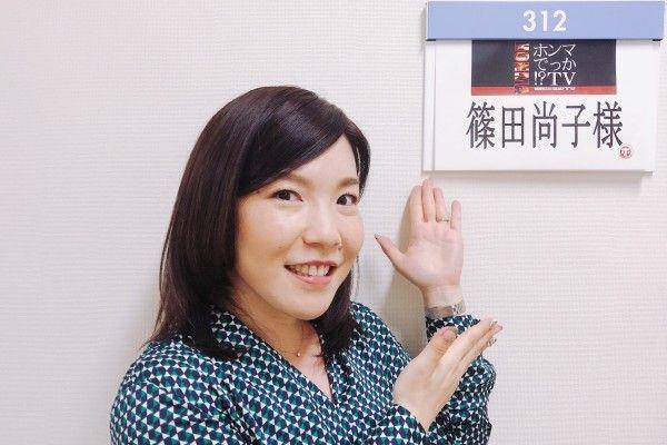 篠田尚子が解説!投資信託って何がいいの?初心者でもわかる投資のイロハ