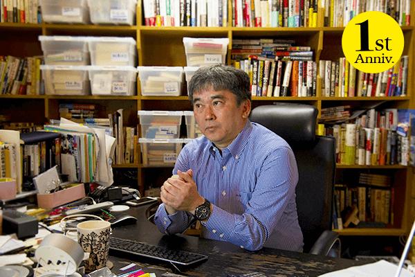 『ハゲタカ』著者・真山仁氏インタビュー(後編)情報は発信源を疑え!陳腐化しない情報と仕事の作り方