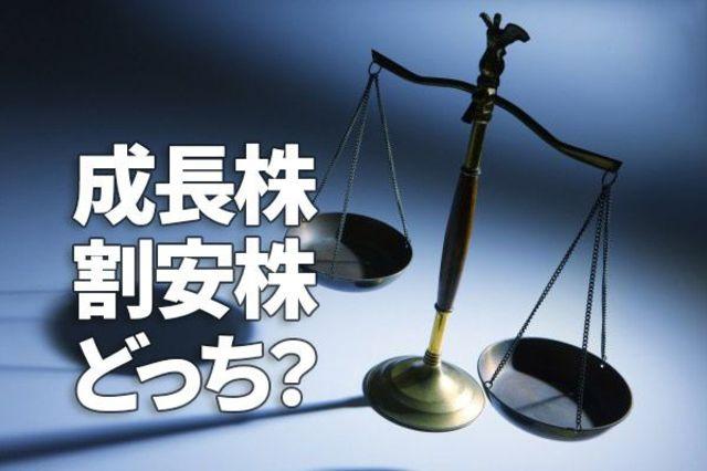ランキング 割安 株 【高配当利回り株】ベスト50 <割安株特集>